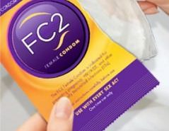 The Worst Marketed Sex Product Ever: FC2
